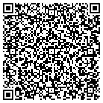 """QR-код с контактной информацией организации ООО """"Ремтехкомплект"""""""