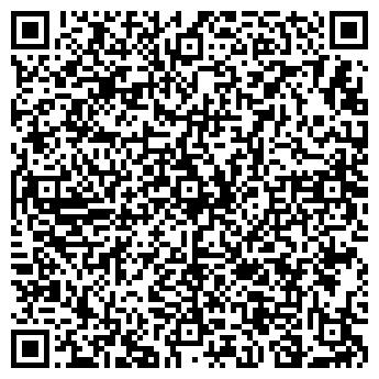 """QR-код с контактной информацией организации """"ТРАКС"""" ООО"""