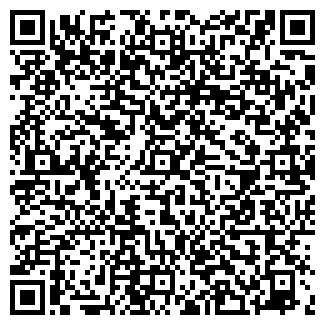 QR-код с контактной информацией организации ПП «СКИБА»