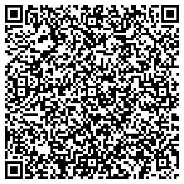 """QR-код с контактной информацией организации ООО """"ТК ОЛЬВИЯ ТРАНС"""""""