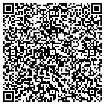 QR-код с контактной информацией организации Доминор Киев, ООО