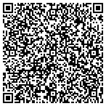 QR-код с контактной информацией организации АРДИ, ЧП