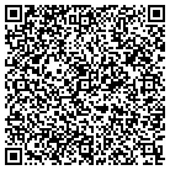 QR-код с контактной информацией организации Ducklings, Company
