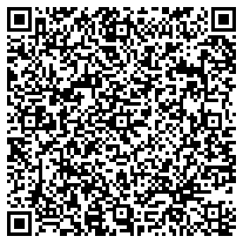 QR-код с контактной информацией организации Бушнюк, ЧП