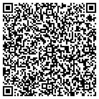 QR-код с контактной информацией организации А.Блудов, ЧП
