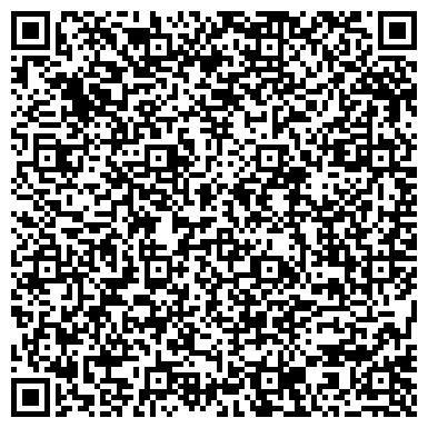 QR-код с контактной информацией организации Лидингстрой, ООО