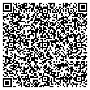 QR-код с контактной информацией организации Одаренок, ООО