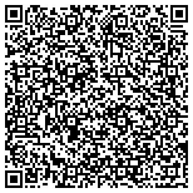 QR-код с контактной информацией организации Кристалдан ликеро-водочный комбинат, ЗАО