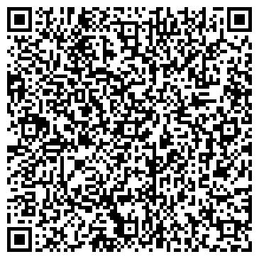 QR-код с контактной информацией организации ВЭД Лтд, ООО