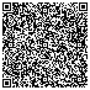 QR-код с контактной информацией организации СП Химконцерн, ООО