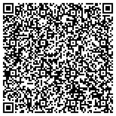 QR-код с контактной информацией организации Леон Транс, ООО