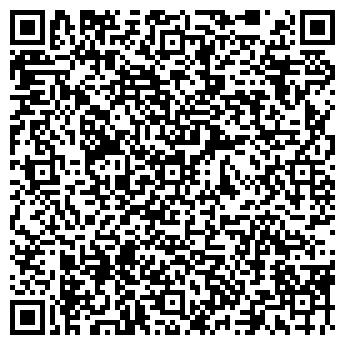 QR-код с контактной информацией организации Чила, ООО (Chila)