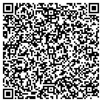 QR-код с контактной информацией организации Интерс, ЧП