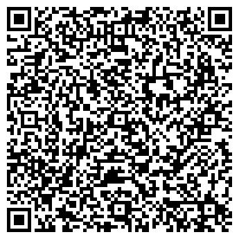 QR-код с контактной информацией организации Герасимчук, ЧП