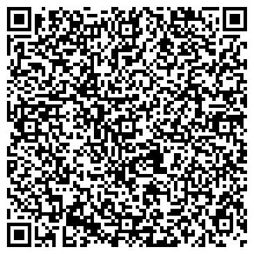 QR-код с контактной информацией организации Дефа, ООО