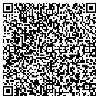 QR-код с контактной информацией организации Спецсырье, ООО