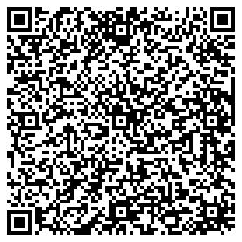 QR-код с контактной информацией организации Эспар-групп, ООО