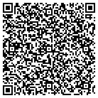 QR-код с контактной информацией организации Термо-Фрост, ООО