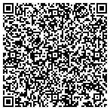 QR-код с контактной информацией организации Мередиан (Таран, ЧП)