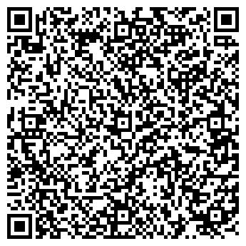 QR-код с контактной информацией организации Торговый дом Корнер, ООО