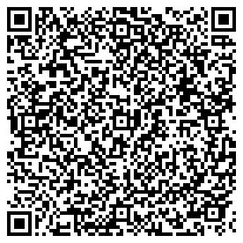 QR-код с контактной информацией организации Арагон плюс, ООО