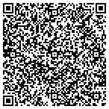 QR-код с контактной информацией организации Всплеск, ООО