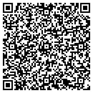 QR-код с контактной информацией организации Альбата, ООО