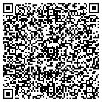 QR-код с контактной информацией организации ВАК-ЛТД, ООО