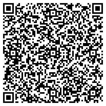 QR-код с контактной информацией организации Медера, ЧП