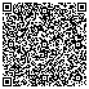 QR-код с контактной информацией организации Лысенко А.Г., ЧП