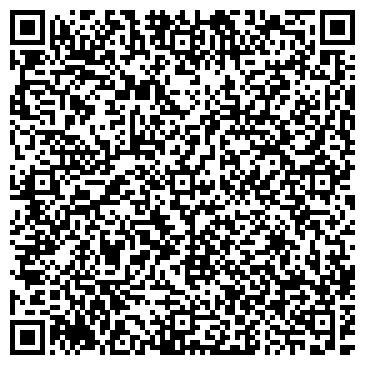 QR-код с контактной информацией организации Сталькон, ЧП