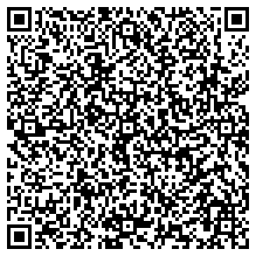 QR-код с контактной информацией организации Торговый дом Вигор, ООО