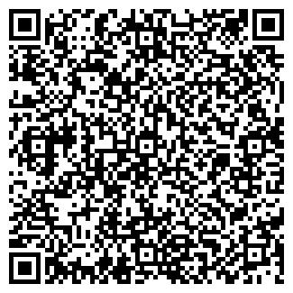 QR-код с контактной информацией организации КУХНИ