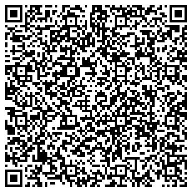 QR-код с контактной информацией организации Кальцекс-Днепр, ООО