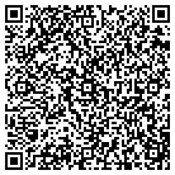 """QR-код с контактной информацией организации ТзОВ """"Комфортний переїзд"""""""