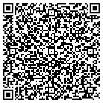 QR-код с контактной информацией организации Копиверту(Copyvertu), ЧП