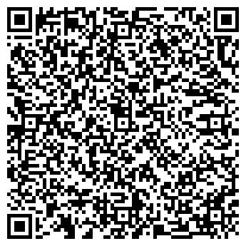 QR-код с контактной информацией организации ЧП Скиба