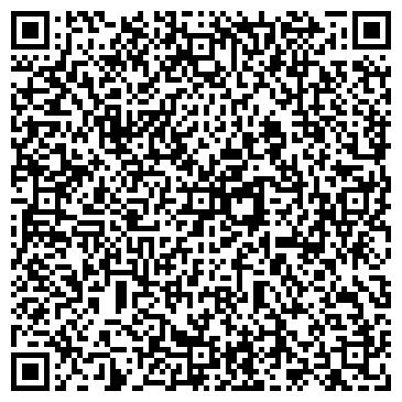 QR-код с контактной информацией организации База Таможни, ООО