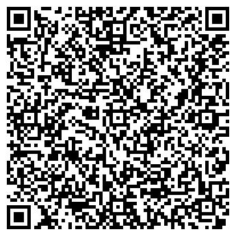 QR-код с контактной информацией организации АХМА, ООО