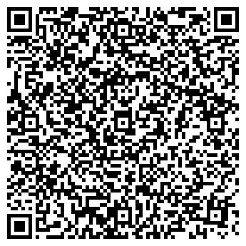 QR-код с контактной информацией организации ФЛП Кофанов А.В.