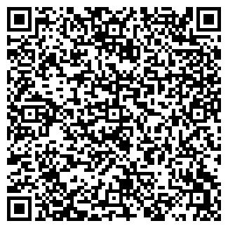 QR-код с контактной информацией организации Юта Ойл, ООО