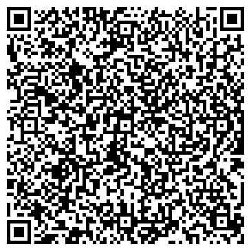 QR-код с контактной информацией организации Интерстрой-Запорожье, ООО