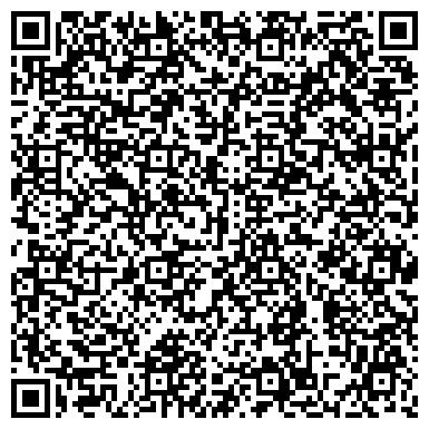 QR-код с контактной информацией организации Кварцит ДМ (Фаворит Д), ООО