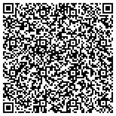 QR-код с контактной информацией организации Укрстройреконструкция,ЧП