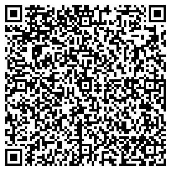 QR-код с контактной информацией организации ФТ Сервис,ООО