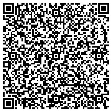 QR-код с контактной информацией организации Адамас-2006, ООО