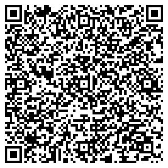 QR-код с контактной информацией организации ВинКран, ЧП