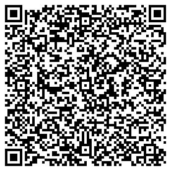 QR-код с контактной информацией организации Гермес-транс