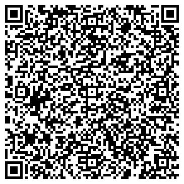 QR-код с контактной информацией организации Юниверсал Винтрейд, ЧП