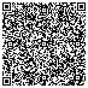 QR-код с контактной информацией организации Илиман, ООО